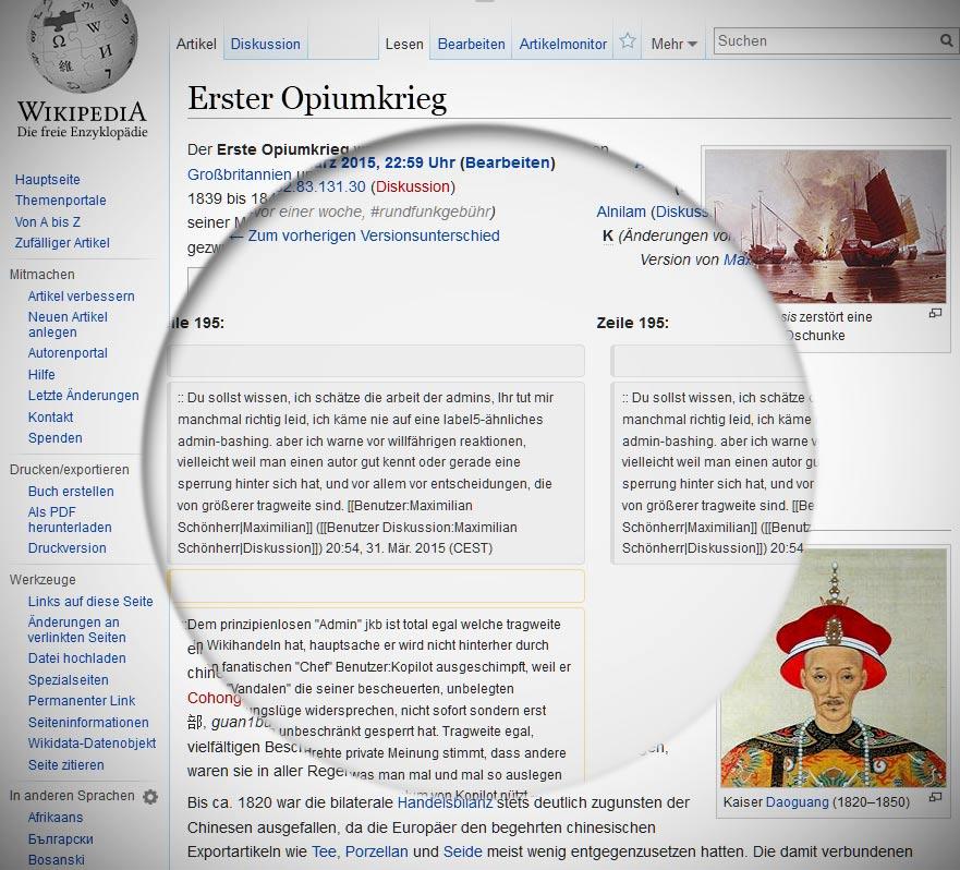 wikipediagebälk